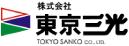 株式会社東京三光