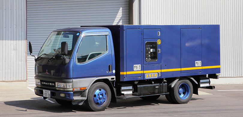 移動式サイレント電源車